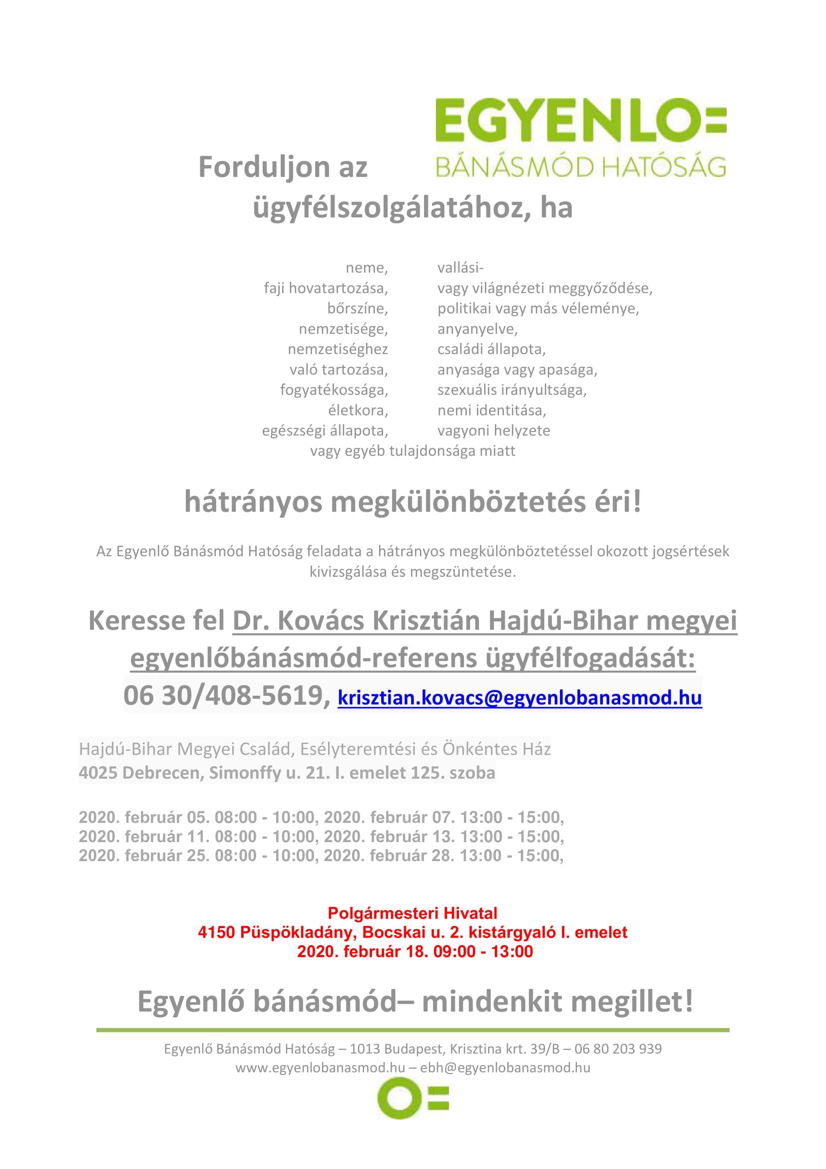 Egyenlő Bánásmód Hatóság -  2020 februári ügyfélfogadása