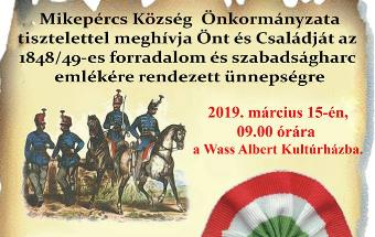 Meghívó az 1848/49-es forradalom és szabadságharc emlékére rendezett ünnepségre
